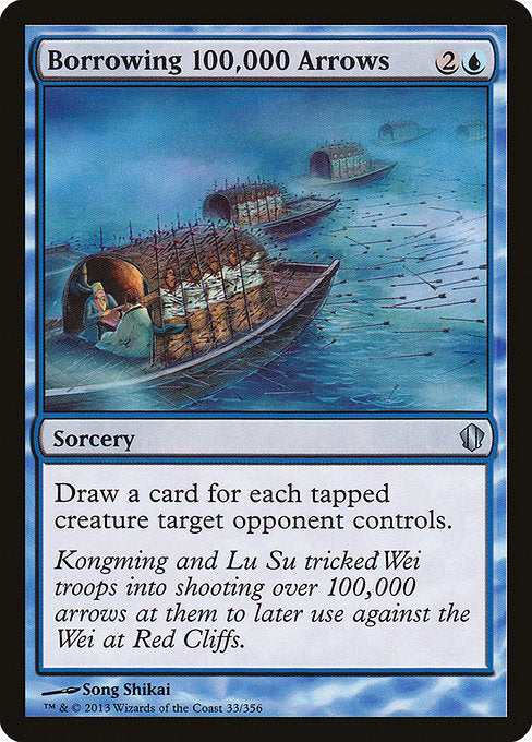 Borrowing 100,000 Arrows [Commander 2013]