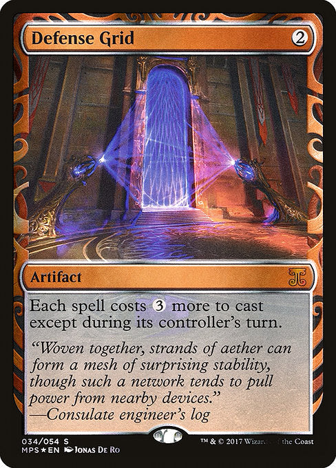 Defense Grid [Kaladesh Inventions]