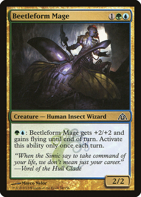 Beetleform Mage [Dragon's Maze]