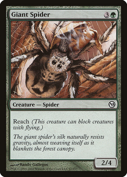Giant Spider [Duels of the Planeswalkers]