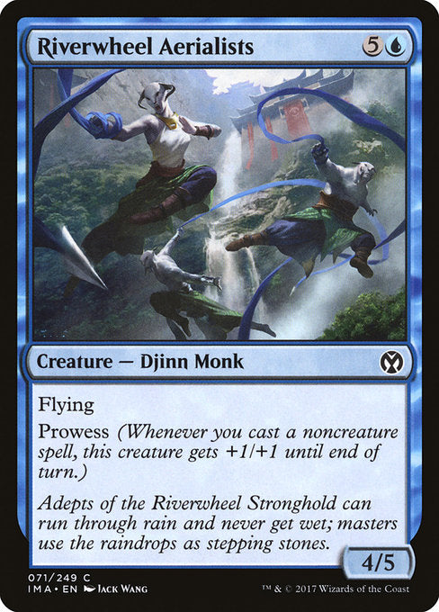 Riverwheel Aerialists [Iconic Masters]