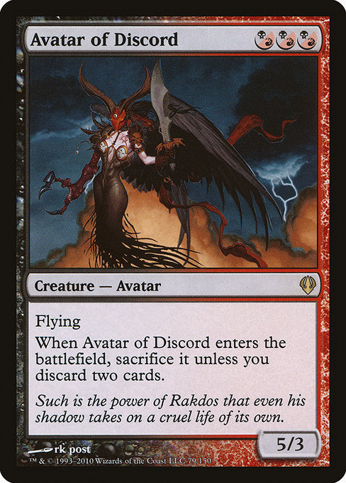 Avatar of Discord [Archenemy]