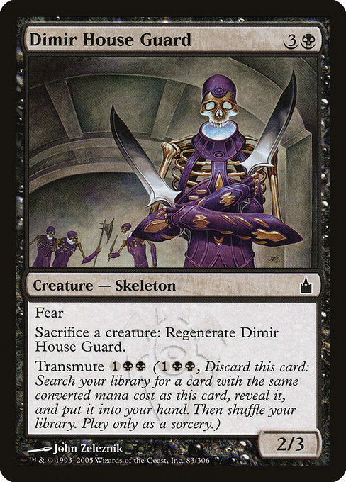 Dimir House Guard [Ravnica: City of Guilds]