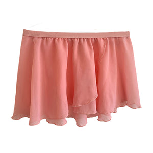 Kid's Value Wrap Skirt