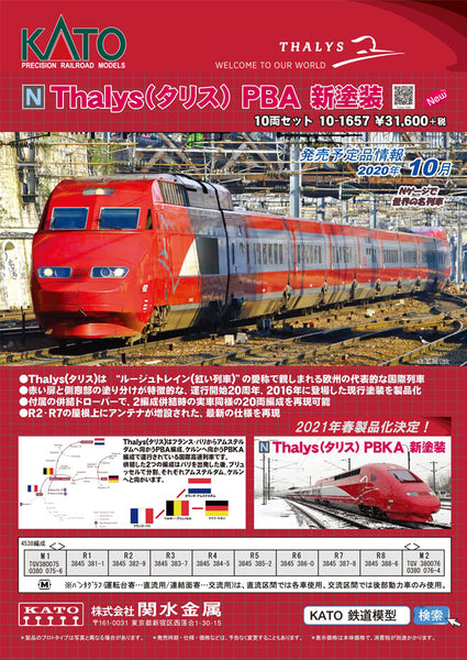 Kato 10-1657 Thalys PBA New Color 10-Car Set N Scale