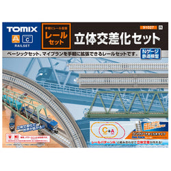 Tomix 91027 Rail Set Overpass Set (Rail Pattern C)  N Scale