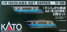 Kato 10-1508 IR Ishikawa Railway Series 521 Ancient Purple 2 Cars N Scale