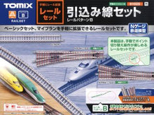 Tomix 91025 Rail Set Drop Wire Set (Rail Pattern B) N Scale