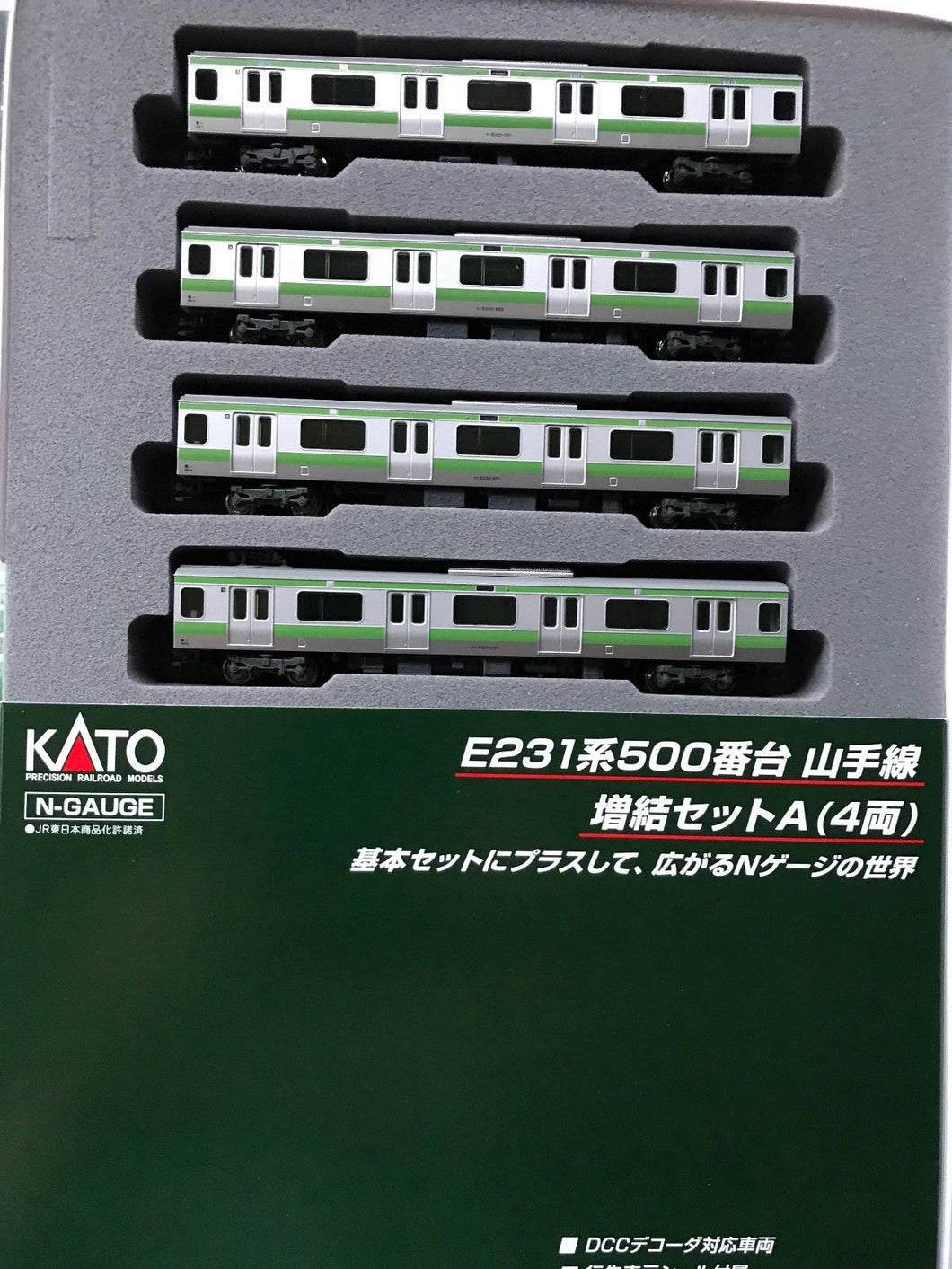 Kato 10-891 JR E231-500 Yamanote Line Add On A 4 Cars N Scale