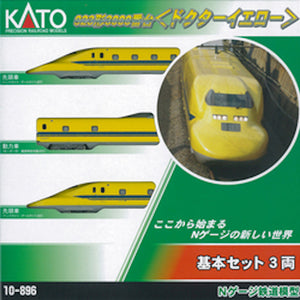 Kato 10-896  923 Dr. Yellow 3-Car Basic Set Powered  N Scale