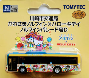 Tomytec Bus Collection Kawasaki Norufin x Hello Kitty Norfin Paede D (N Scale)