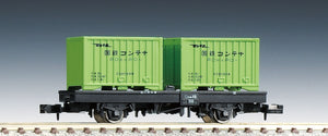 Tomix 2718 JNR Container Wagon Type KOMU1 N Scale