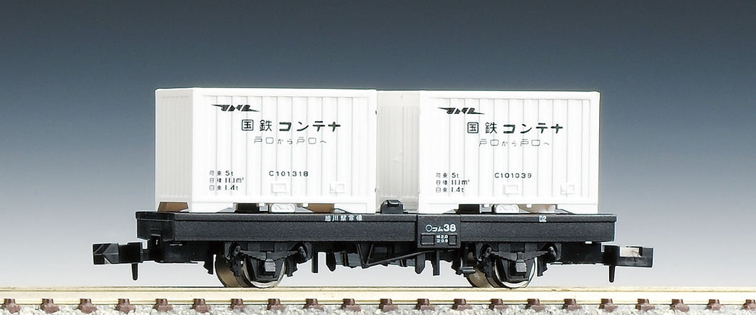 Tomix 2719 JNR Refrigerator Container Wagon Type KOMU1 White