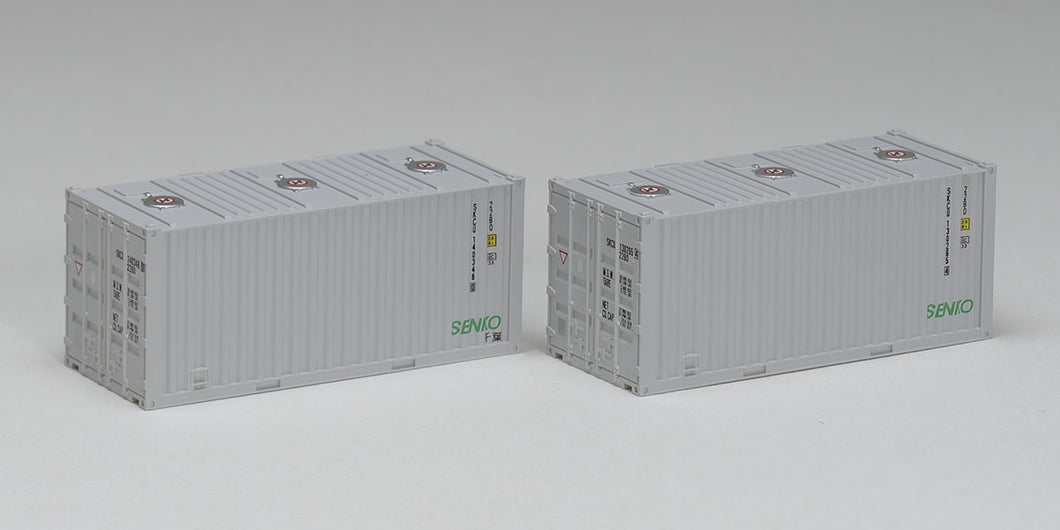Tomix 3164 Private Own ISO20ft Container Senko 2 pcs N Scale