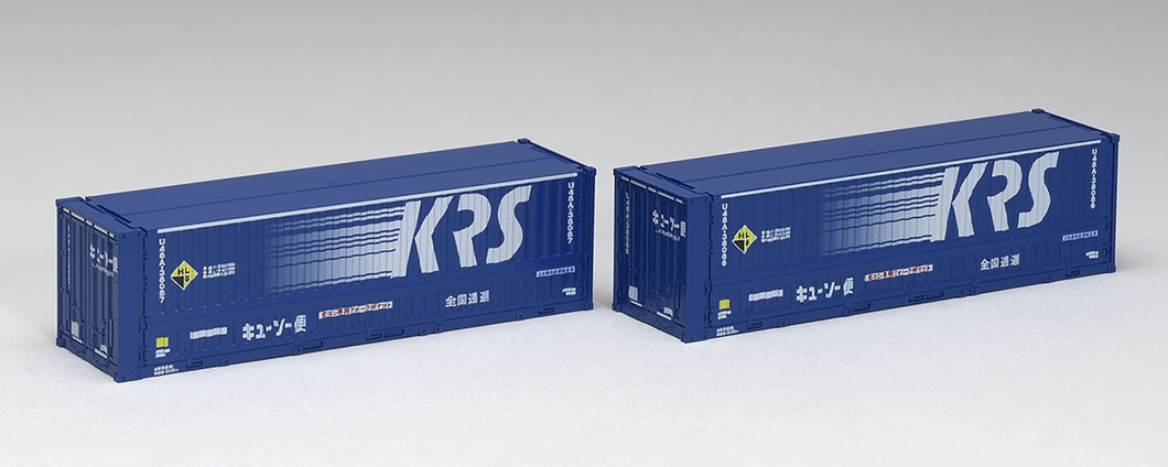 Tomix 3165 Type U48A-38000 31' Containers KRS/ 2 pcs N Scale