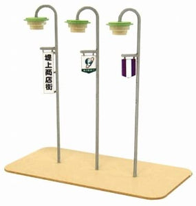 Sankei MP04-78 Street Light A  Paper Craft N Scale