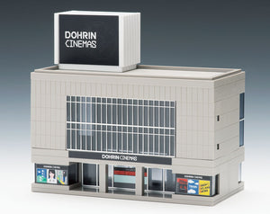 Tomix 4220 Medium-sized building (gray)  N Scale