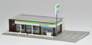Tomix 4270 Convenience store (Family Mart) N Scale