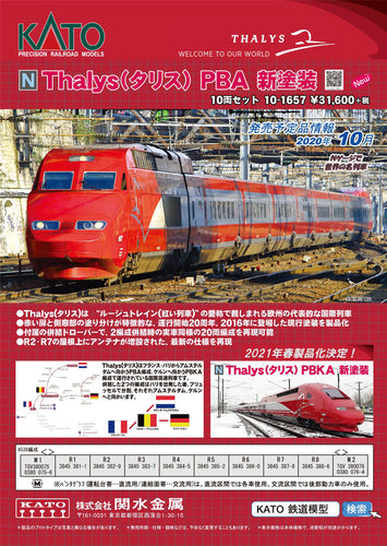 10/29 Sell ! Kato 10-1657 Thalys PBA New Color 10-Car Set  N Scale