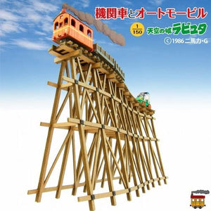 Sankei MK07-12 Studio Ghibli Locomotive Automobile Castle In The Sky