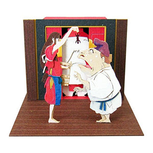 Sankei MP07-72 Ghibli Spirited Away Rin & Kaeruotoko & Oshirasama Paper Craft