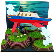 Sankei MP07-36 Studio Ghibli Ubazame-Go and Sea Farm Pony Palanquin Craft