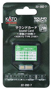 Kato 22-202-7 UNITRACK Sound Card in Keikyu 2100 Limited N Scale