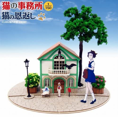 Sankei MK07-11 Studio Ghibli The Cat's Office The Cat Returns Paper Craft