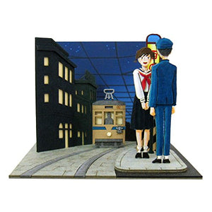 Sankei MP07-80 Studio Ghibli From Up on Poppy Hill Two in the Stop Paper Craft