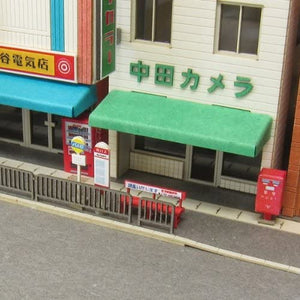 Sankei MP04-92 Bus Station C Paper Craft N Scale