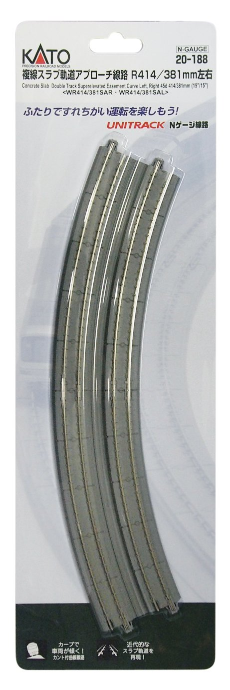 Kato 20-188 Concrete Slab Double Track Superelevated Easement Curve N Scale