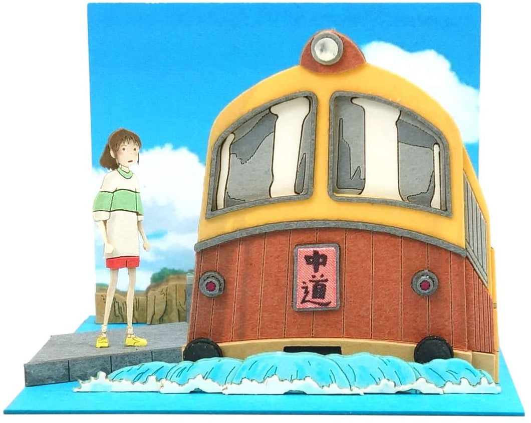Sankei MP07-119 Unabara Electric Railway has arrived Spirited Away Papercraft