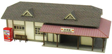 Sankei MP03-65 Miniatuart Kit Diorama Station H 1/150  N Scale