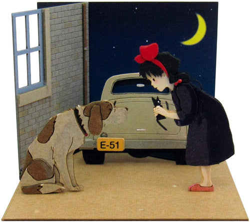 Sankei MP07-84 Kiki's Delivery Service Old Dog Jefferson & Kiki Paper Craft