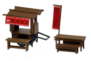 Sankei MP04-26 Diorama Option Kit Yatai -Food stall A 1/150 Paper Craft