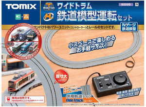 Tomix 90099 Wide Tram Model Train Driving Set   N Scale