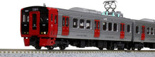 Kato 10-1687 Series 813-200 Add-on Set (3-Car)  N Scale