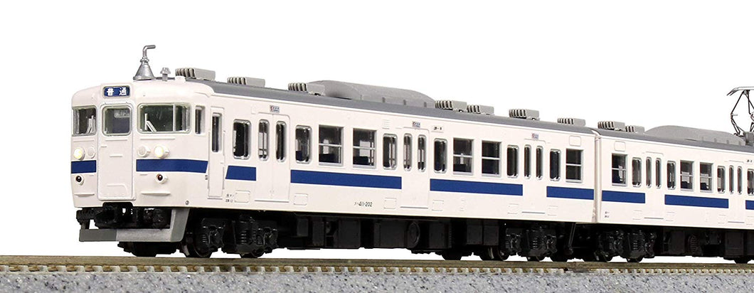 Kato 10-1535 Series 415 Joban Line New Color 7-Car Basic Set  N Scale