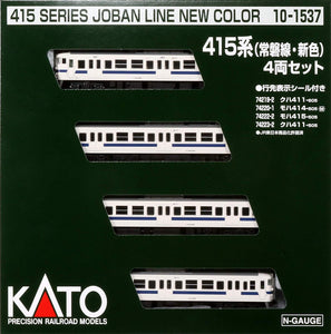 Kato 10-1537 Series 415 Joban Line New Color 4-Car Set  N Scale