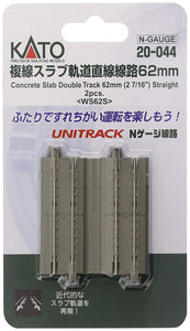 Kato 20-044 Concrete Slab Double Track 62 mm 2 7/16 Straight 2 pcs N Scale
