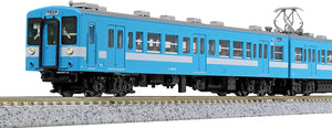 Kato 10-1486 Series 119 Ida-Line 2-Car Set   N Scale