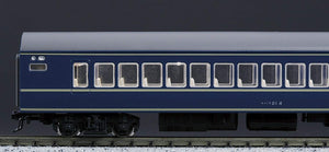 Kato 11-211  LED Passenger Car Lighting Set Bright N Scale