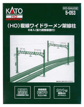 Kato HO Scale 5-053 Double Wide Track Catenary Poles 6 pcs