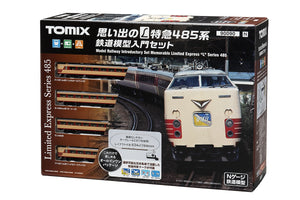 Tomix 90090 Memories L Limited Express 485 Series Model Train Introductory Set  N Scale