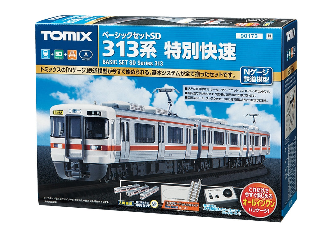 Tomix 90173 Basic Set SD 313 Series Special Rapid Service  N Scale