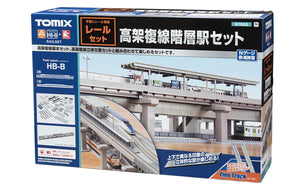 Tomix 91043 Elevated Double Track Hierarchical Station Set (Rail Pattern HB-B) N Scale