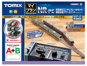 Tomix 90950 My Plan NR-PC (F)  N Scale