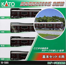 Kato 10-1365 Hankyu Railway Series 9300 Kyoto Line Basic Set 4-Car N Scale