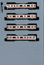 Kato 10-1622 Series E233 Chuo Line (H Composition) 4-Car Add-on Set  N Scale