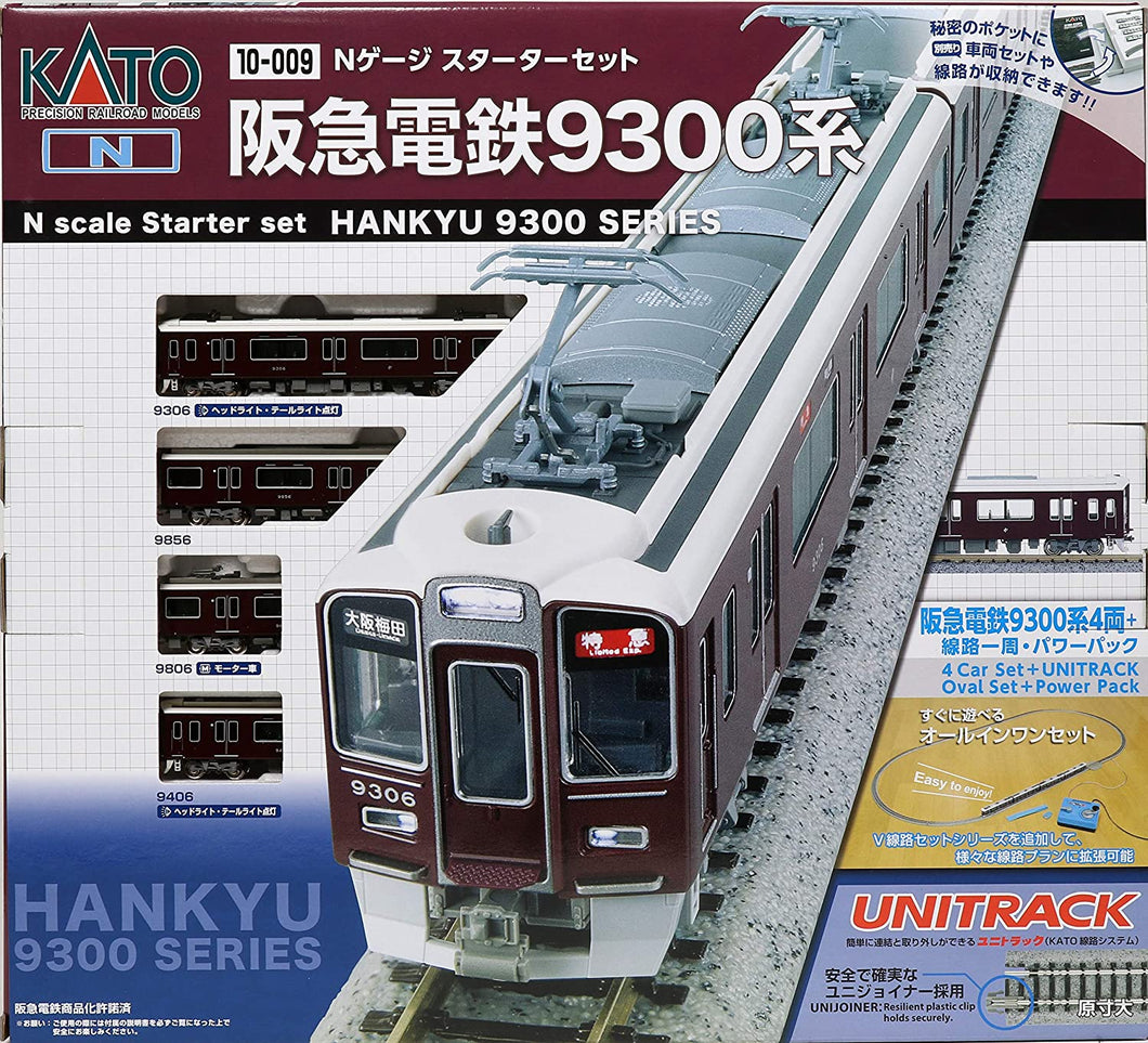 Kato 10-009 Starter Set Hankyu Series 9300 N Scale